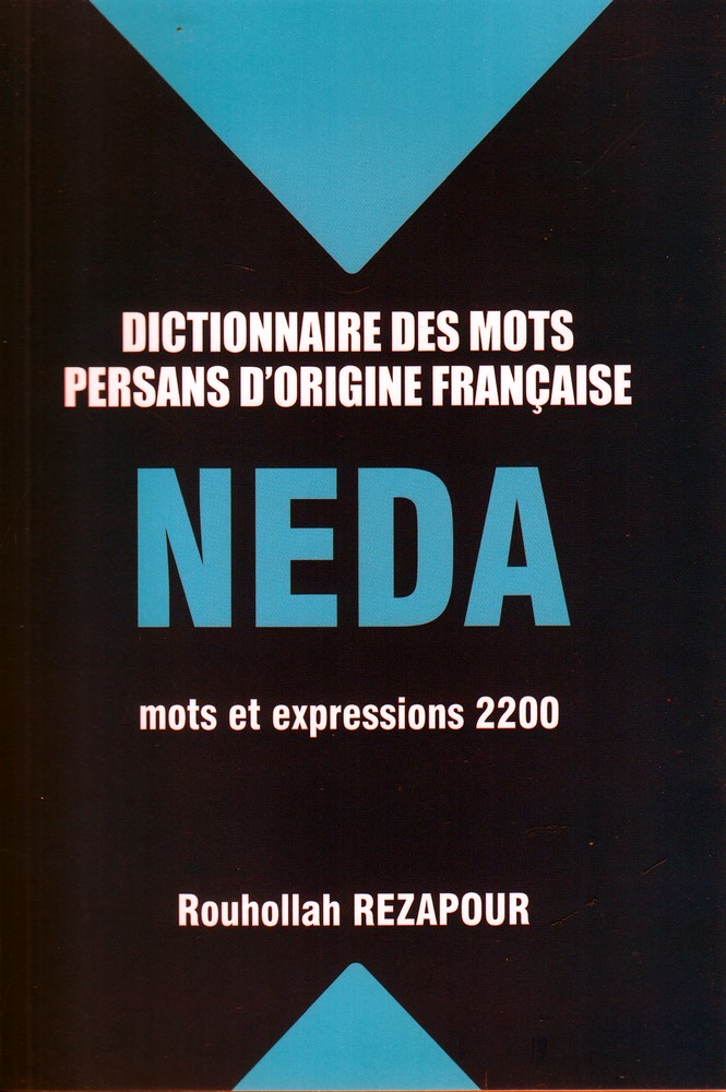 کتاب Dictionnaire des mots persans d'origine francaise