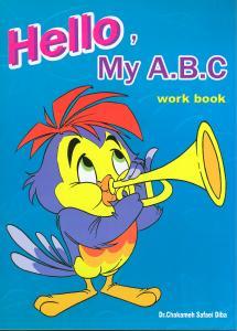 کتاب Hello, my A. B. C