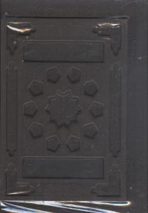 کتاب دیوان حافظ (سلطانی/لب طلا/معطر/لیزری/جعبه دار) (پورصائب)