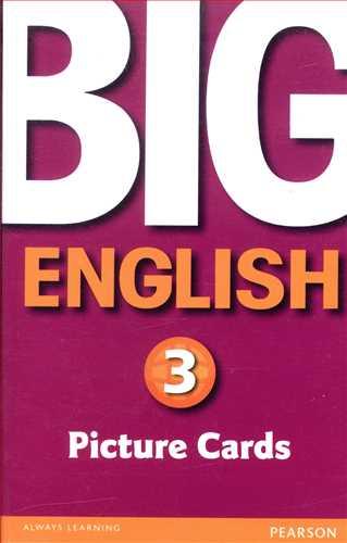 کتاب Big English (۳) (Flash Cards) (جنگل)