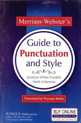 کتاب Guide to Punctuation and Style (نشانههای نقطه گذاری)