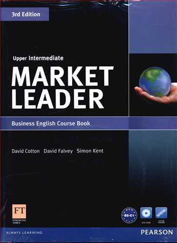 کتاب Market Leader (Upper) (SB&WB) (جنگل)