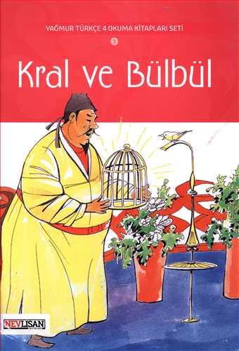کتاب Kral ve Bulbul