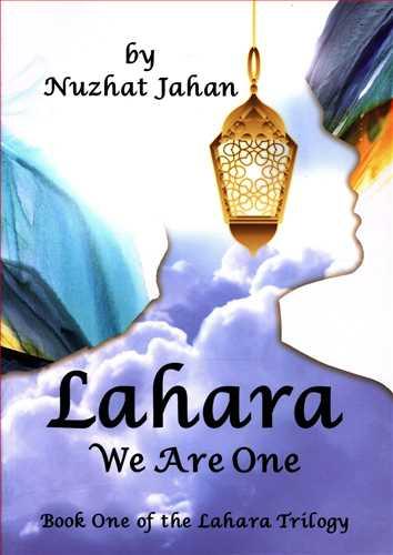 کتاب Lahara; we are one book one of the lahara trilogy
