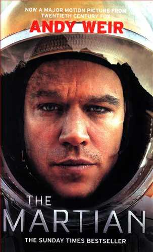 کتاب The Martian (جنگل)