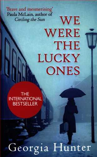 کتاب We Were The Lucky Ones