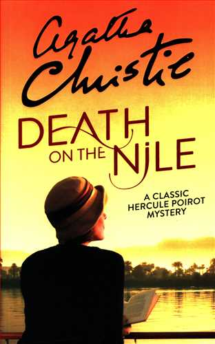 کتاب Death on the nile (جنگل)