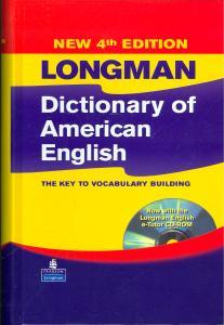 کتاب لانگمن امریکایی (رقعی)