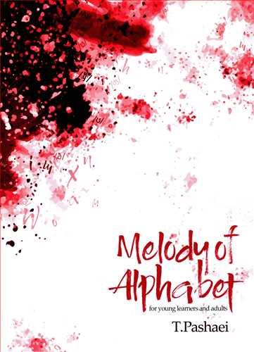 کتاب Melody Of Alphabet