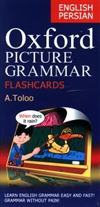 کتاب Flashcards Oxford Picture Grammar (English-Persian)