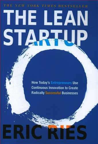 کتاب the lean startup