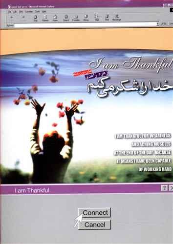 کتاب خدا را شکر میکنم= I am thankful