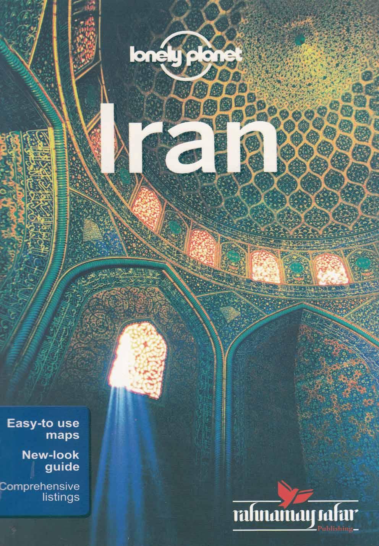 کتاب Welcome to Iran