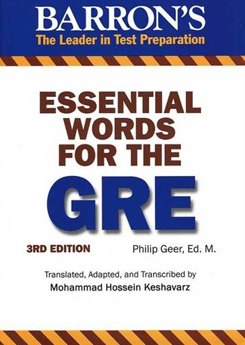 کتاب ضروریترین و پر بسامدترین واژههای GRE (کشاورز)
