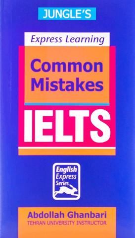 کتاب اموزش سریع اشتباهات رایج ایلتس