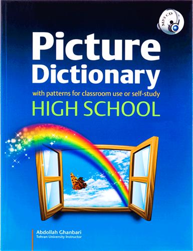 کتاب Picture Dictionary High School