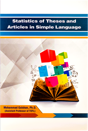 کتاب Statistics Of Theses and Articles in Simple Language