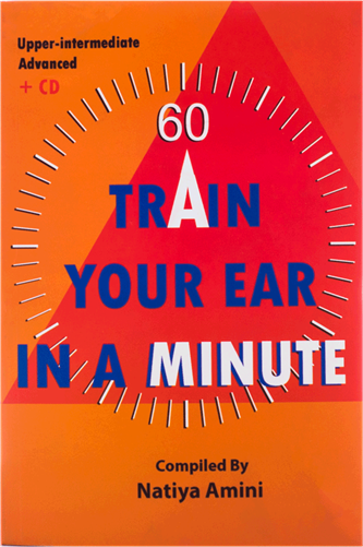 کتاب Train your ear in a minute