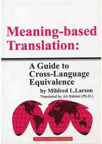کتاب ترجمه بر اساس معنا