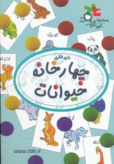 کتاب نظم فارسی (کارشناسی ارشد)