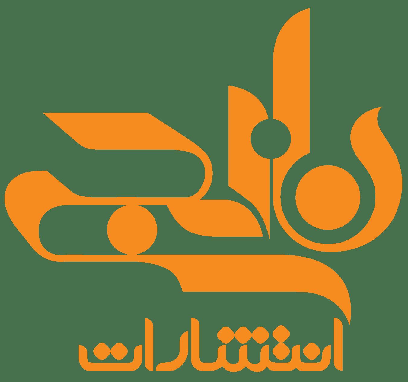 کتابهای انتشارات نارنجی